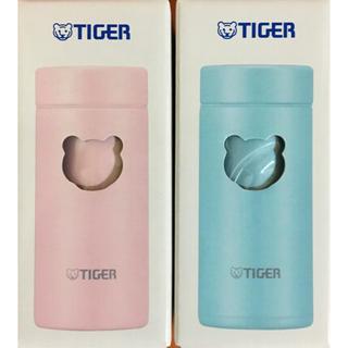タイガー(TIGER)のTIGER魔法瓶/夢重力ボトル200ml(アザーブルー)(シェルピンク)(水筒)
