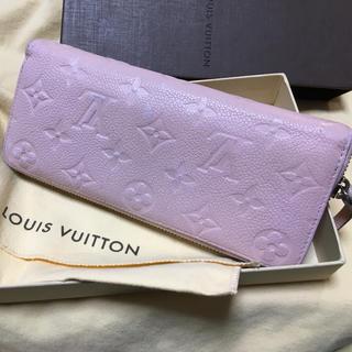 LOUIS VUITTON - LOUIS VUITTON アンプラント・ジッピーウォレット ピンク
