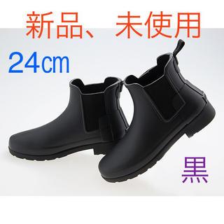 ハンター(HUNTER)の新品 HUNTER レインブーツ 長靴 ブラック 黒 24cm UK5 ショート(レインブーツ/長靴)