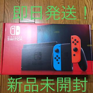 Nintendo Switch - ニンテンドースイッチ本体Nintendo Switchネオンブルー ネオンレッド