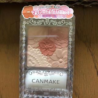 キャンメイク(CANMAKE)のキャンメイク(CANMAKE) マットフルールチークス 05 マットパンプキン((チーク)