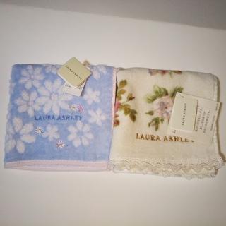 LAURA ASHLEY - ローラアシュレイ  タオルハンカチ2枚セット