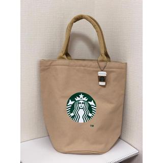 Starbucks Coffee - 新品!スターバックスコーヒーカップ形トートバッグモカボタン