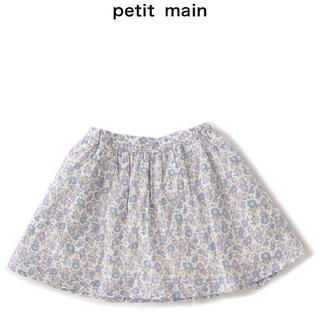 プティマイン(petit main)の新品 プティマイン 花柄ギャザースカート 120 スカート(スカート)