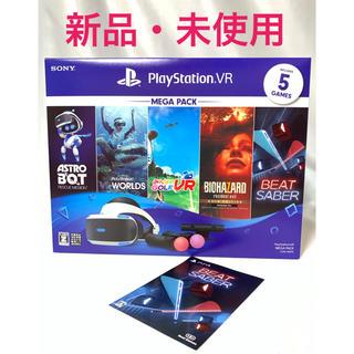 PlayStation VR - PlayStation VR MEGA PACK