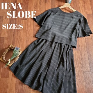 IENA SLOBE - スローブイエナ IENA SLOBE ストライプ 黒 セットアップ