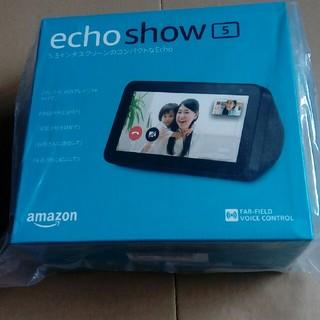 エコー(ECHO)のecho show 5 チャコール  with Alexa(スピーカー)