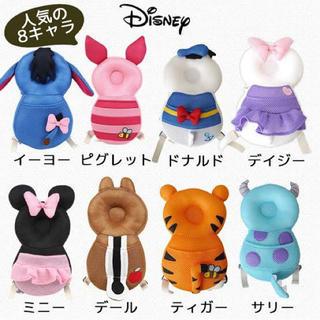 Disney - ☆ドナルド転倒防止ヘッドガード☆
