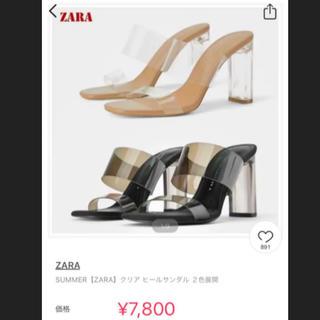 ZARA - ZARAクリアサンダル