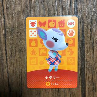 Nintendo Switch - ☆ 即購入可 ★ amiiboカード 第1弾 ☆