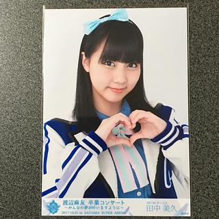エイチケーティーフォーティーエイト(HKT48)のHKT48 田中美久 AKB48 渡辺麻友 卒業コンサート 会場 生写真(アイドルグッズ)