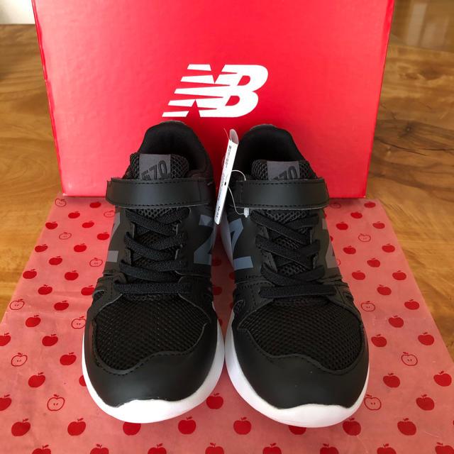 New Balance(ニューバランス)の新品 17.5㎝ ニューバランス スニーカー キッズ/ベビー/マタニティのキッズ靴/シューズ(15cm~)(スニーカー)の商品写真