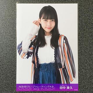 エイチケーティーフォーティーエイト(HKT48)のHKT48 田中美久 AKB48 トレーディング大会 2017.11 生写真(アイドルグッズ)
