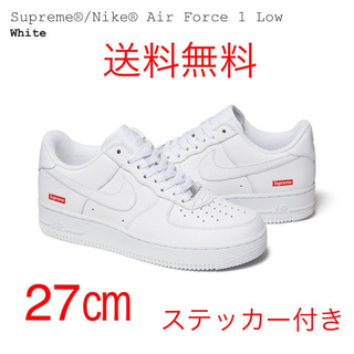 NIKE - Supreme Nike Air Force 1 Low White 27㎝