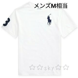 POLO RALPH LAUREN - 新品☆ラルフローレン ビッグポニー Tシャツ ボーイズ170 メンズM相当