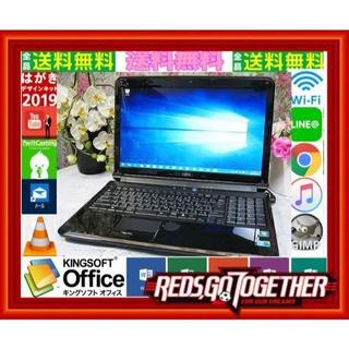 富士通 - ⛅新品マウス⛳FMV-AH530⛄ SSD換装可&windows10で快適安心❗