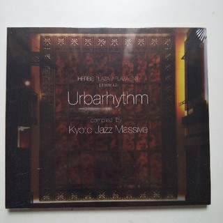 (未使用未開封)Kyoto Jazz Massive Urbarhythm(クラブミュージック)