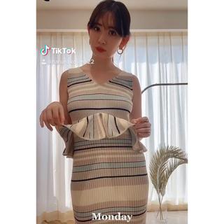 Herlipto  Multi Stripe Back Ribbon Dres