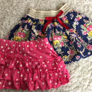 ベベ(BeBe)の女の子110cm スカート 二枚セット(スカート)