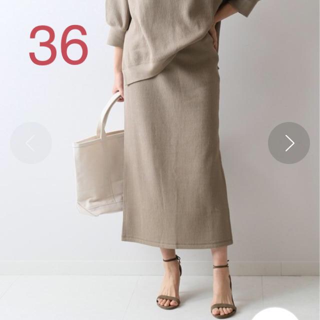 FRAMeWORK(フレームワーク)のフレームワーク ラゲットリブ タイトスカート 36 レディースのスカート(ロングスカート)の商品写真