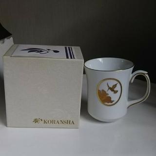 コウランシャ(香蘭社)の【新品未使用】香蘭社 マグカップ(グラス/カップ)