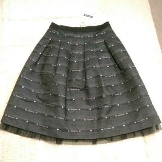 M'S GRACY - 2020/エムズグレイシー 裾チュールふんわりスカート