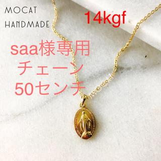 ALEXIA STAM - Paris♡Miraculous Medal necklace14KGF変更可