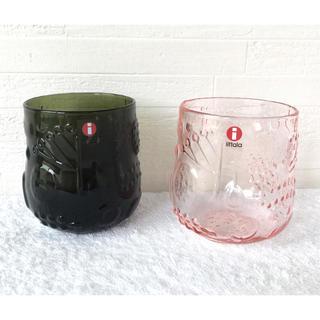 イッタラ(iittala)のイッタラ    フルッタ タンブラー サーモンピンク⭐︎モスグリーン(グラス/カップ)