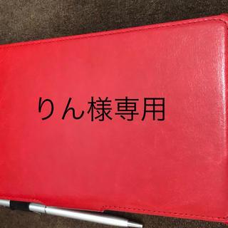 ダイアナ(DIANA)の☆りん様専用☆(ローファー/革靴)