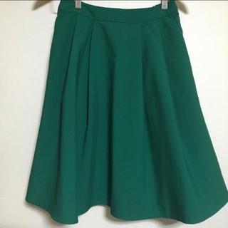 LEPSIM - レプシム グリーン スカート