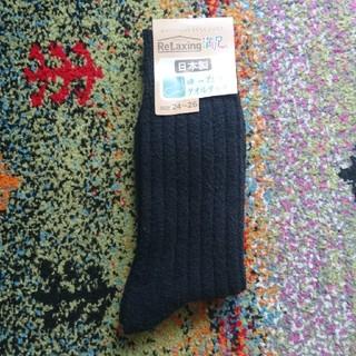 フクスケ(fukuske)の新品未使用◆ 福助 靴下 24 - 26 cm ReLaxing 満足(ソックス)