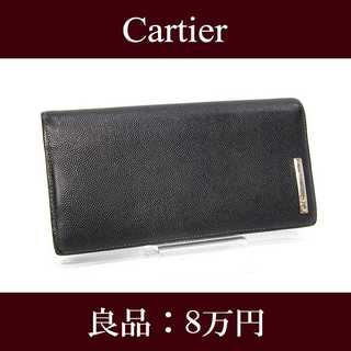 Cartier - 【全額返金保証・送料無料・良品】カルティエ・二つ折り財布(H030)