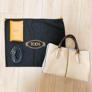 トッズ(TOD'S)のTod's dバッグ ハンドバッグ(ハンドバッグ)