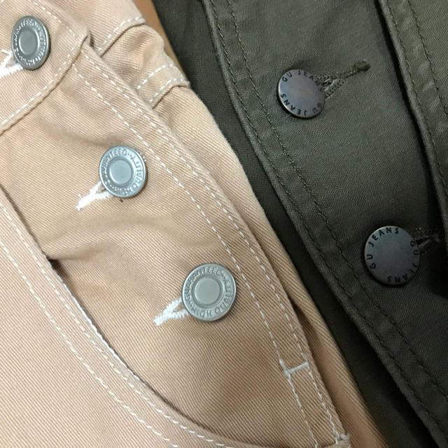 GU(ジーユー)のオーバーオール サロペット レディースのパンツ(サロペット/オーバーオール)の商品写真