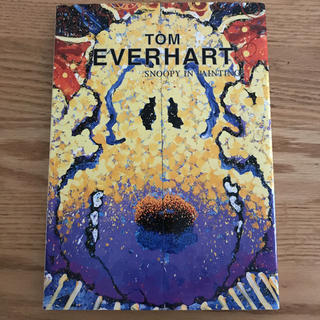 スヌーピー(SNOOPY)のTom Everhart Snoopy in paintings ☆初版(アート/エンタメ)