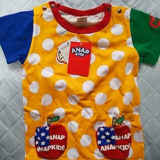 アナップキッズ(ANAP Kids)の新品 ANAP Tシャツ 110(Tシャツ/カットソー)