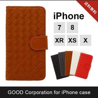 iPhone XR XS X 8 7 ケース スマホケース 手帳型 編み込み(iPhoneケース)