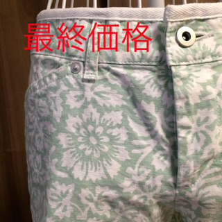TOMORROWLAND - トゥモローランド☆SOLEIADO☆花柄七部丈パンツ☆サイズ0