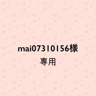 mai07310156様 専用(ドライフラワー)