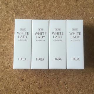 ハーバー(HABA)のハーバー ホワイトレディ 8ml ×4本(美容液)