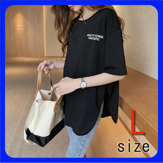 【限定価格】Tシャツ 半袖 ゆったり ビッグシルエット 韓国ファッション 黒