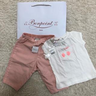 ボンポワン(Bonpoint)の新品未使用 ボンポワン パンツ Tシャツ サイズ6(Tシャツ/カットソー)