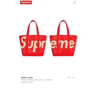 シュプリーム(Supreme)のsupreme  raffia tote bag red 新品未使用(トートバッグ)