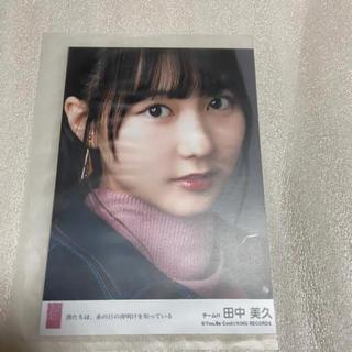 エイチケーティーフォーティーエイト(HKT48)の生写真 HKT(アイドルグッズ)
