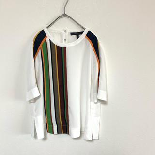ビーシービージーマックスアズリア(BCBGMAXAZRIA)のBCBGマックスアズリア カラーストライプシャツ サイズXXS(シャツ/ブラウス(半袖/袖なし))