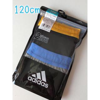 adidas - 120cm 2枚*adidas ボクサーパンツ  キッズ