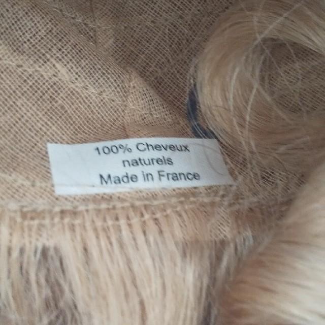 フランス製 ドール用 人毛ウィッグサイズ頭囲27.5 CM 用 エンタメ/ホビーのおもちゃ/ぬいぐるみ(その他)の商品写真