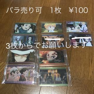 BANDAI - バラ売り可 鬼滅の刃 ウエハース2 カード