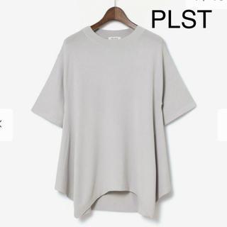 PLST - PLST ハイツイストレーヨンナイロンヘムフレアニット