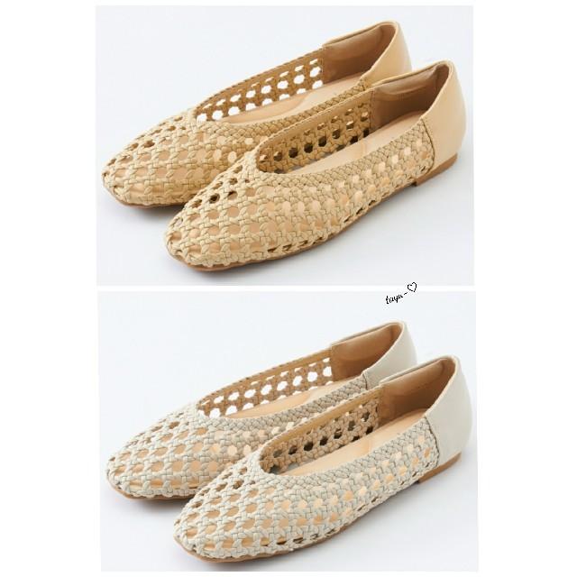 しまむら(シマムラ)のしまむら プチプラのあや 編み込みフラットパンプス レディースの靴/シューズ(バレエシューズ)の商品写真